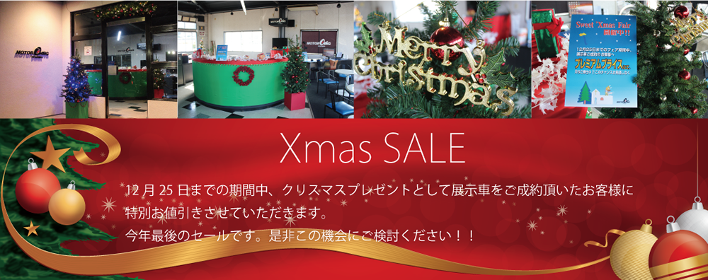christmas_header2014